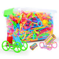 儿童玩具魔术塑料拼插聪明积木棒男孩女孩1-2-3-4-6周岁批发抖音
