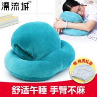 午睡枕靠垫抱枕趴睡枕学生趴趴枕午休夏枕头办公室午睡神器