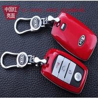 汽车钥匙壳起亚KX3傲跑K5智跑K3K4汽车钥匙壳包智能遥控保护套改装