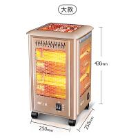 五面取暖器烧烤型烤火器小太阳电暖炉家用四面电烤炉电暖气烤火炉