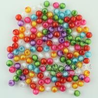 纽扣 扣子 糖果彩色儿童扣 DIY手工材料装饰品配件 手工串珠弱视力矫正 圆形半透明珠子