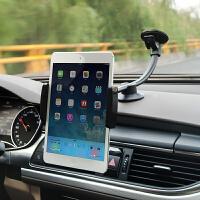 车载汽车手机支架iphone7 6S iPadair mini苹果平板导航架子SN824 C型 长款【手机夹】+【9~