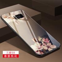 三星s8手机壳s8男女款个性创意全包边硅胶软保护套防摔镜面韩国情侣简约玻璃s8plus