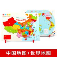 世界中国地图拼图儿童男女孩2-3-6周岁磁性4-7-8宝宝玩具