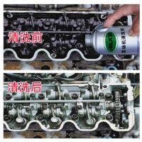 汽车发动机内部清洗剂燃油润滑系统清理油泥除积碳机油免拆清洁油