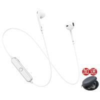 蓝牙耳机魅族 7苹果8x运动跑步蓝牙耳机 无线耳塞式入耳双耳通用小型 女oppo魅族vivo可 钢网高音质 芯片升级版
