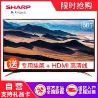 夏普(SHARP)夏普LCD-60SU578A 4K超高清wifi智能网络液晶平板电视机歌手版