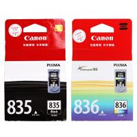 佳能原装 PGI-835黑色墨盒 CL-836彩色墨盒 佳能 PIXMA iP1188打印机墨盒