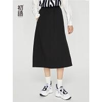 初语黑色半身裙a字型中长款休闲百搭显瘦学生裙女