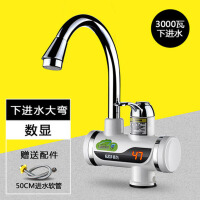 电热水龙头即热式快速加热厨房宝热水器淋浴自来水