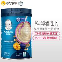 嘉宝燕麦西梅营养麦粉225g罐装2阶段婴幼儿辅食宝宝米粉