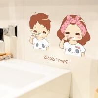 �P室可��和�房浴室�l生�g�R面玻璃瓷�u�b��N��刷牙可移除���N�