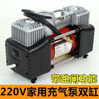 220V家用双缸打气泵电动摩托车加气机农用三轮汽车轮胎充气筒篮球