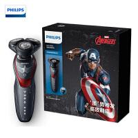 Philips/飞利浦漫威英雄剃须刀MVL5598美国队长版男士电动刮胡刀