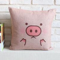 棉麻布艺抱枕靠垫 可爱粉红冰激凌床头卧室办公室沙发创意靠枕 +(羽丝绒)超细纤维填充