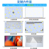 华硕A豆笔记本电脑贴膜贴纸adol全套外壳保护膜13配件13.3英寸女