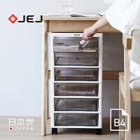 JEJ日本进口B4文件抽屉式收纳柜办公室多层收纳整理储物柜可移动