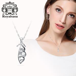 皇家莎莎S925银项链女吊坠锁骨链颈链-盛夏的果实(赠送银链)