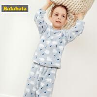巴拉巴拉男童睡衣套装秋冬新品小童加绒加厚保暖长袖儿童家居服潮