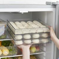 【每满100减50】门扉 冰箱收纳盒 抽屉式厨房家用保鲜食物塑料盒长方形透明储物神器