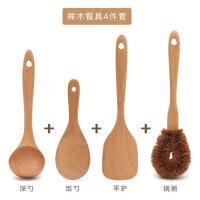 创意家用餐具套装木质深勺饭勺平铲锅刷锅铲厨房用品