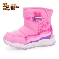 彩虹熊宝宝雪地靴1-3岁小童保暖加绒短靴儿童冬季软底男童棉靴女