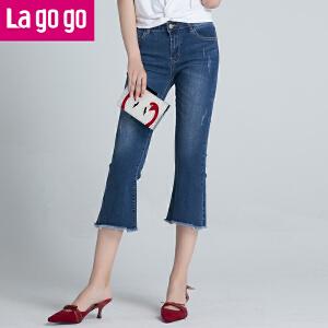 Lagogo/拉谷谷2018夏季新款不规则毛边裤脚牛仔裤女HANN435A48