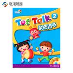 原装进口 朗文英语直通车 tot talk 2级别教案 教师用书