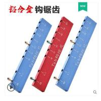 多功能铝合金竞技子垂钓用品渔具小配件线钩距尺测量定位调节