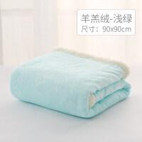 婴儿小毛毯双层加厚冬季新生宝宝用盖毯幼儿园儿童珊瑚绒抱被毯子