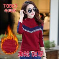 加绒加厚韩版秋冬季新款女装百搭打底衫保暖上衣拼接长袖T恤 加绒 T0563-红+蓝+白