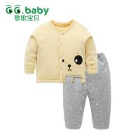 【每满100减50】歌歌宝贝宝宝棉衣套装加厚婴儿套装冬季棉袄新生儿冬装夹棉套装