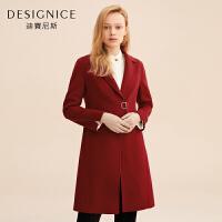 【参考到手价:540元】羊毛毛呢外套女迪赛尼斯长款羊毛大衣双面呢女