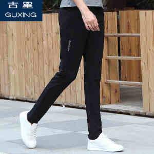 古星春秋运动裤女士修身显瘦直筒休闲刺绣学生长裤子跑步健身卫裤