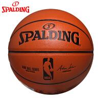 斯伯丁篮球室内外通用耐磨职业比赛用球7号篮球lanqiu