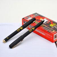 中性笔 0.5/0.7/1.0mm勇士大容量黑色水笔 金夹商务签字笔