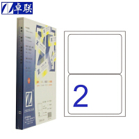 卓联ZL2802A镭射影印喷墨 A4电脑打印标签 199.5*143.5mm不干胶标贴打印纸 2格打印标签 100页