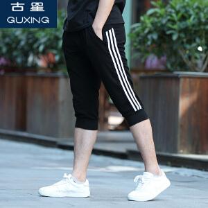 古星夏季新品男纯棉运动裤休闲七分裤三条杠运动裤薄款小脚哈伦裤