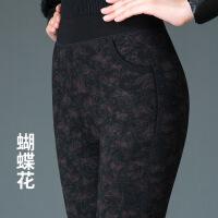 №【2019新款】冬天胖妹妹穿的外穿打底裤女式中年大码高腰棉裤中老年妈妈裤子