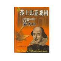 二手正版8成新 科利奥兰纳斯等(精)/莎士比亚戏剧 9787532531967 [英]莎士比亚 / 上海古籍出版社