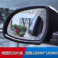 汽车后视镜防雨贴膜反光驱水倒车雨敌侧窗玻璃防水贴防雾膜防雨剂