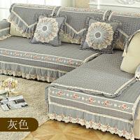 田园沙发垫布艺简约现代防滑韩式沙发巾全盖沙发罩布全包四季通用坐垫
