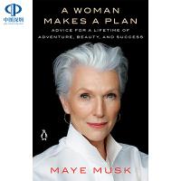 英文原版 A Woman Makes a Plan 人生由我 梅耶・马斯克自传 女人的计划 钢铁人伊隆马斯克的妈妈 人物