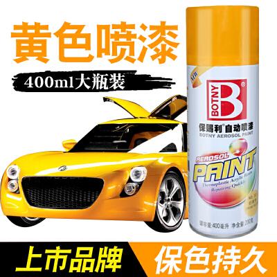 20180823040401392橘黄色自喷漆 金黄色手喷漆 深黄工程桔黄美术黄米黄色涂鸦油漆罐