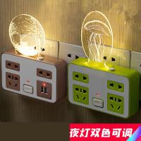 创意3D小夜灯台灯插座转换器USB卧室床头梦幻浪漫LED睡眠节能灯