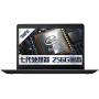 联想(ThinkPad)轻薄系列E470(20H1A01GCD)14英寸笔记本电脑(i3-7100U 4G 256GSSD NV920 2G独显 Win10)黑色