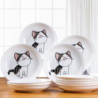 盘子套装 盘子菜盘家用中式圆形陶瓷创意套装餐具北欧水果盘子可爱小吃饺子小清新菜碟子