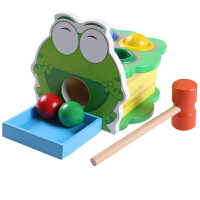 早教玩具儿童1-2-3周半岁小宝宝力男女孩子一三两岁木质套装