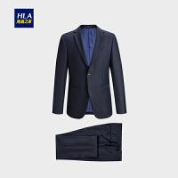 HLA/平驳领商务西服套装2018秋季新品挺括净色套西男