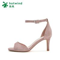 【2.29-3.2 2件3折】热风潮流时尚女士细跟凉鞋一字扣带高跟鞋H58W87